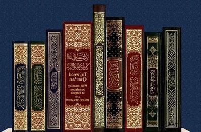 arabicqurans