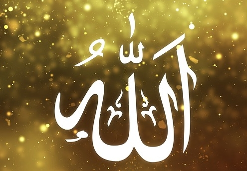 who is allah faith browser